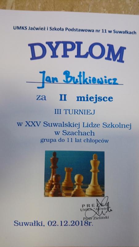 DSC_0506 (451x800)