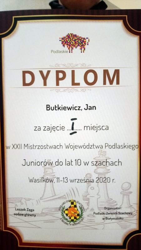 DSC_2251 (451x800)
