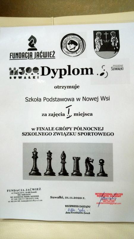 DSC_2377 (451x800)